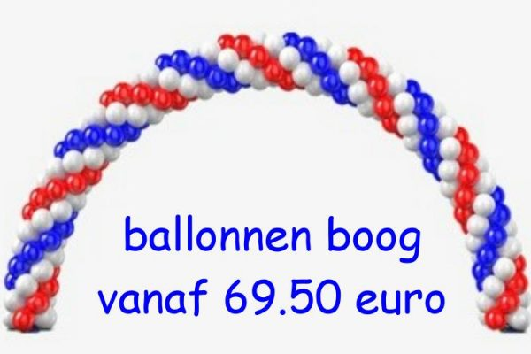ballonnenboog02 - kopie - kopie